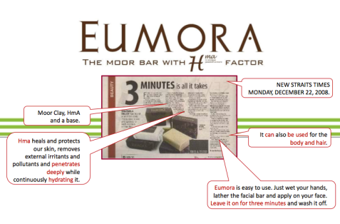 NST eumora